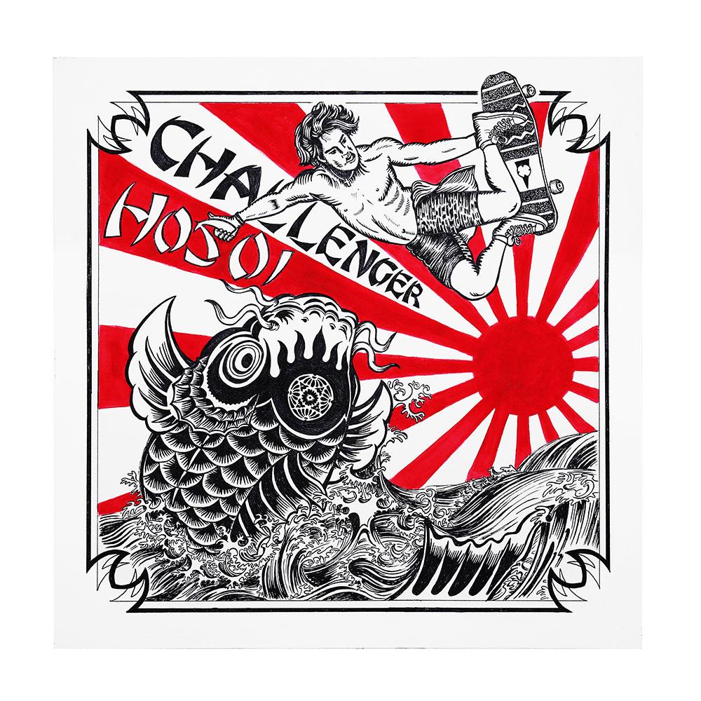 "CHALLENGER × HOSOI ""RISING SON"""