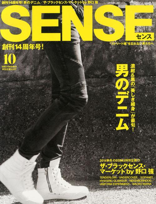SENSE_14.10.jpg
