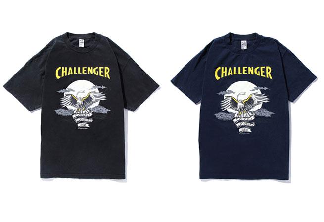http://www.challengerworks.com/news/SKLHWKTEENEWS.jpg