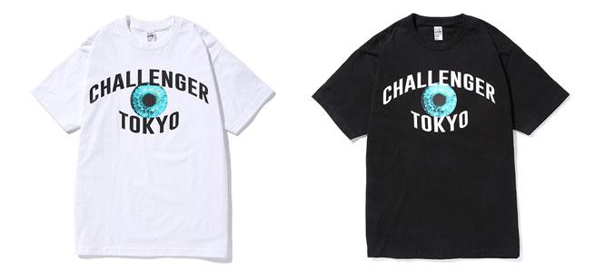 http://www.challengerworks.com/news/TKETNWS.jpg