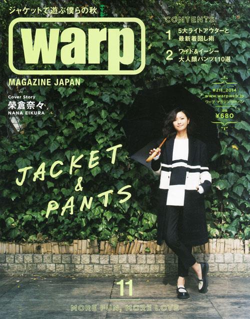 WARP_14.11.jpg