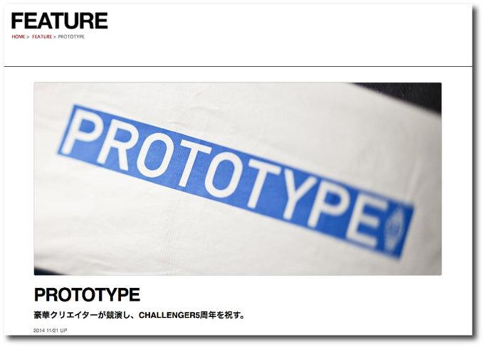 ハニカム_TOP.jpgのサムネール画像