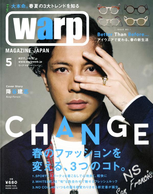 warp15.5.jpg