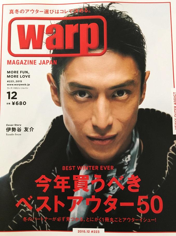 warp_15_12.jpg