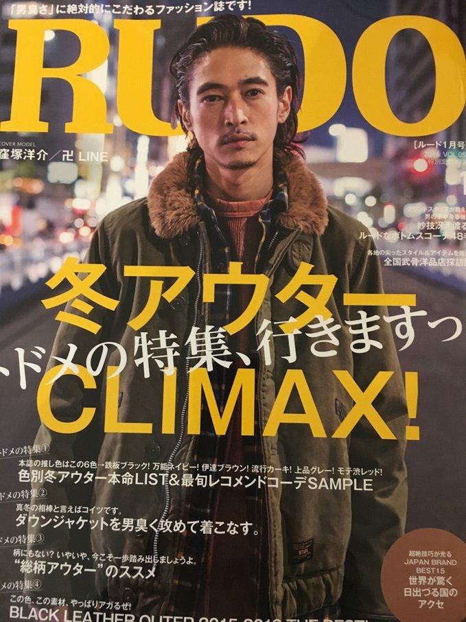 RUDO1_NEWS.jpg