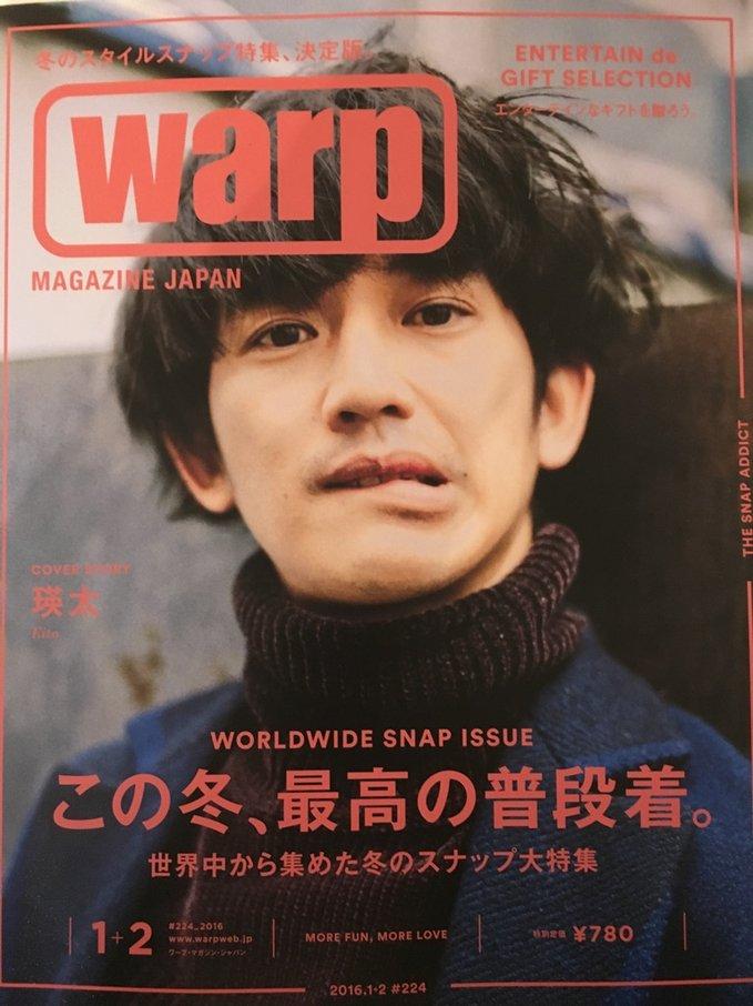 WARP1+2_NEWS.jpg