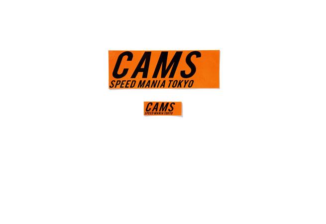CMSSTCKNEWS.jpg