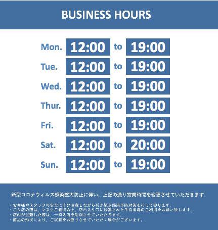businesshrs.jpg