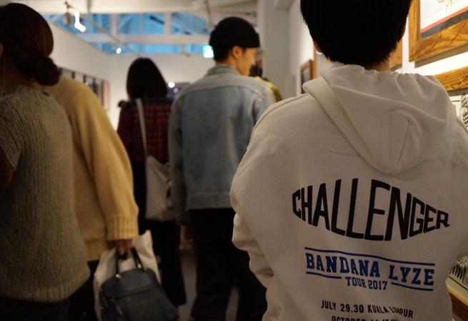 http://www.challengerworks.com/news/osaimage6.JPG