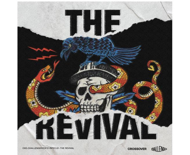 revival0617.jpg
