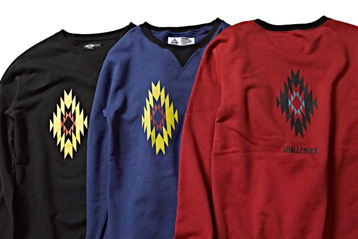 sw014_001_native_cn_sweat.jpg