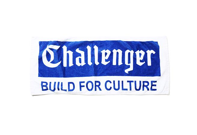 http://www.challengerworks.com/news/towelnews.jpg