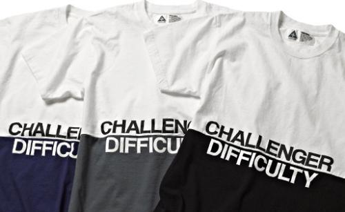 ts013_030_difficulty_tee.jpg