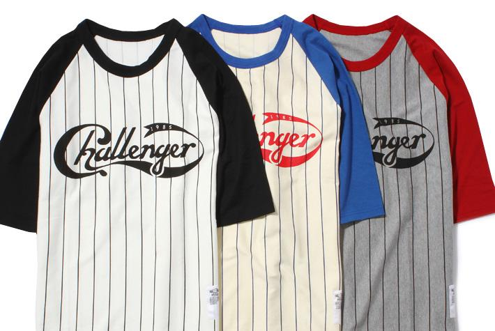 ts014_032_stripe_prited_baseball_tee.jpg